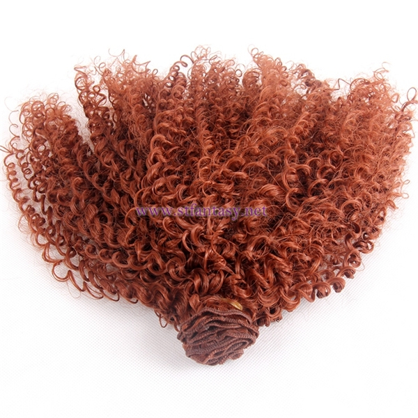 China Mall Hair Extensions Clip In Synthetic Hair Extension Kinky Curly Style